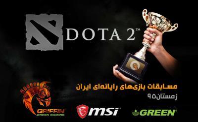 اطلاعیه مهم جهت حضور شرکت کنندگان رشته DotA2 در مسابقات فصل زمستان95