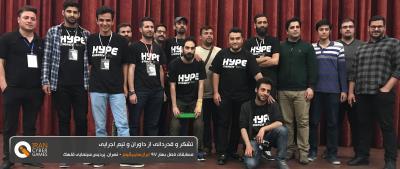اعلام نتایج مسابقات فصل بهار ۹۷ ایرانسایبرگیمز