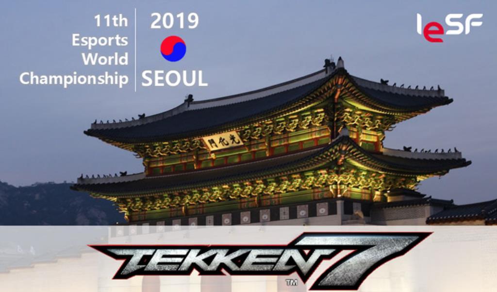 برگزاری مسابقات انتخابی IeSF 2019 در رشته TEKKEN7