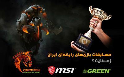 تفاوت مسابقات iCG با بقیه مسابقات در سطح کشور چیست؟