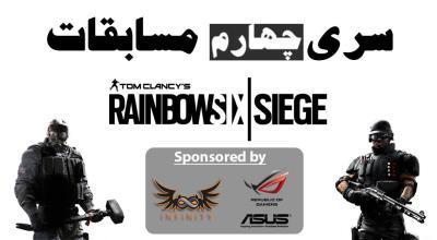 پایان سری چهارم مسابقات Rainbow 6 Siege با حمایت ASUS و میزبانی گیمسنتر iNFiNiTY