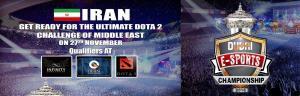 Iran Cyber Games نماینده برگزاری مسابقات Dubai E-Sports